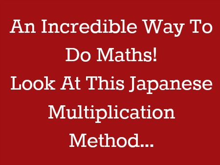 Japanese multiplication maths